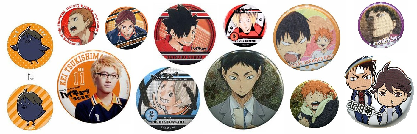 Haikyuu!! Button Badges