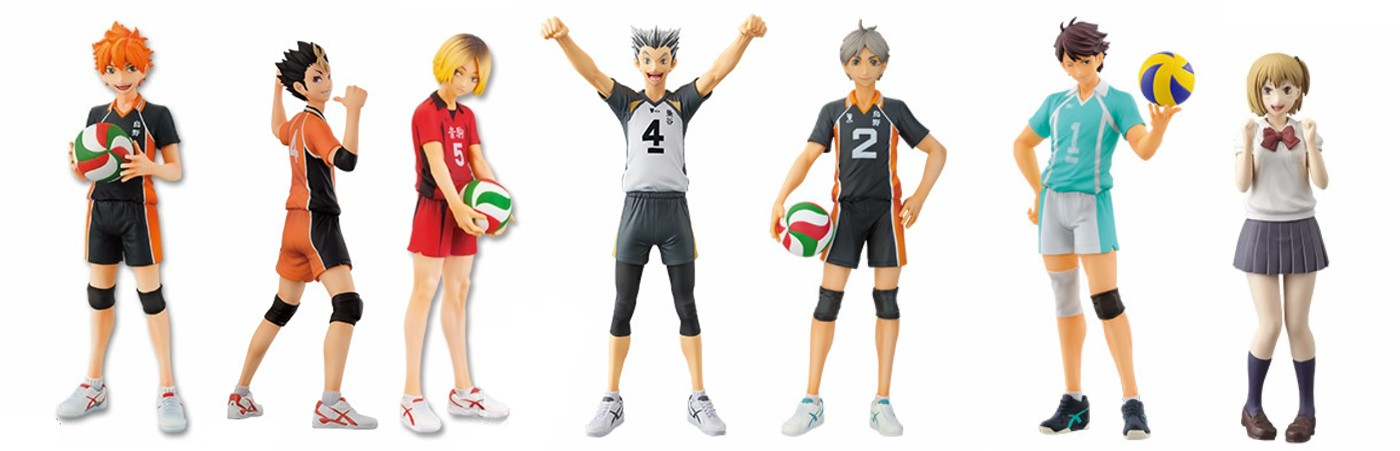 Haikyuu!! Banpresto DXF Figures