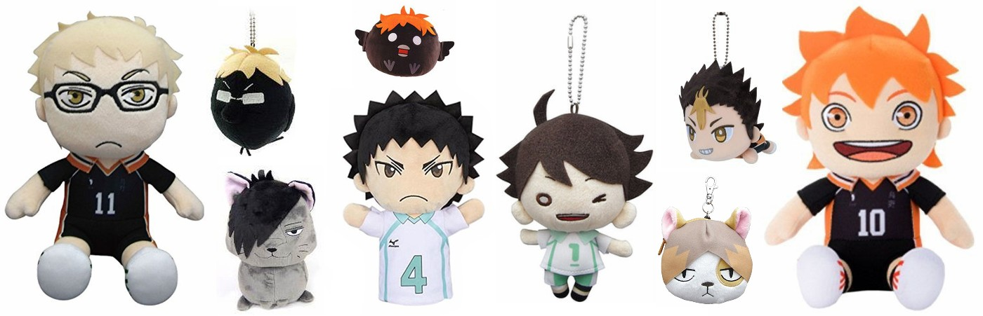 Haikyuu!! Plushies