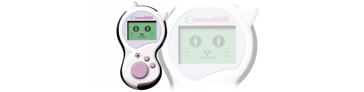 Meowlingual