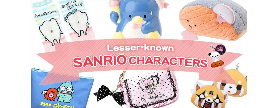 Lesser-known Sanrio Characters