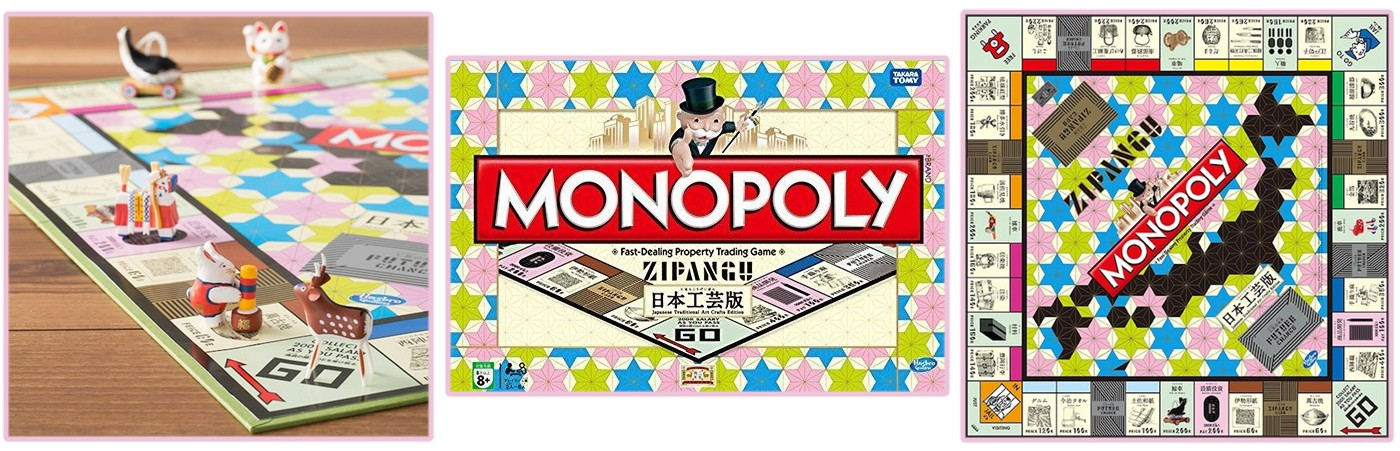 Monopoly: Japan Arts & Crafts Edition