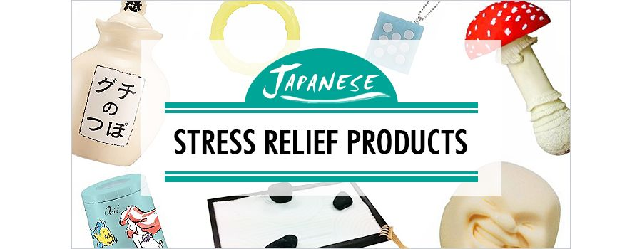 10 Japanese Stress Relief Products: From Shouting Vases to Squeezing Faces