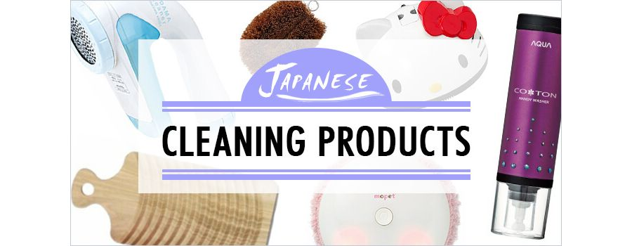 9 Japanese Cleaning Products to Make Your Life Easier