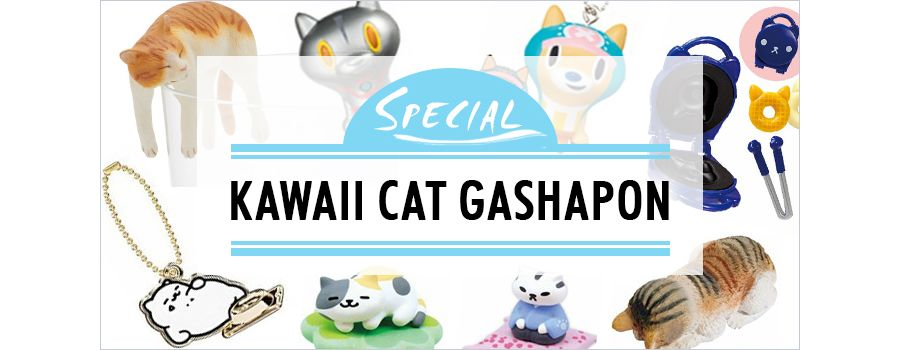 9 of the Most Kawaii Cat Gashapon You'll Ever Collect