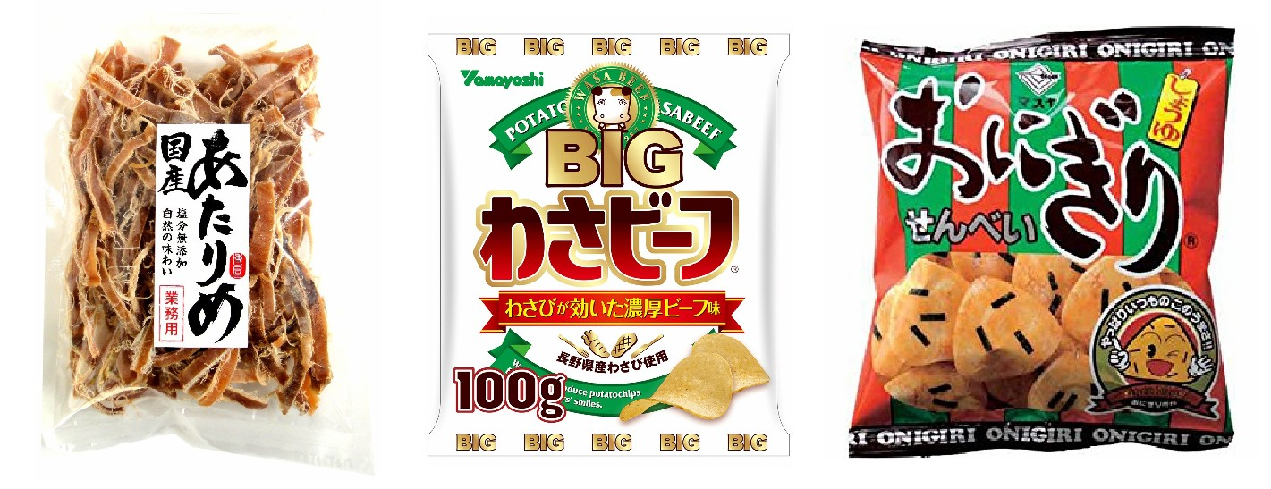 Japanese Beer Snacks