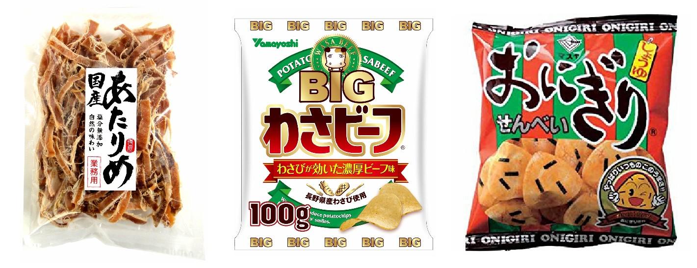 Japanese Beer Snacks