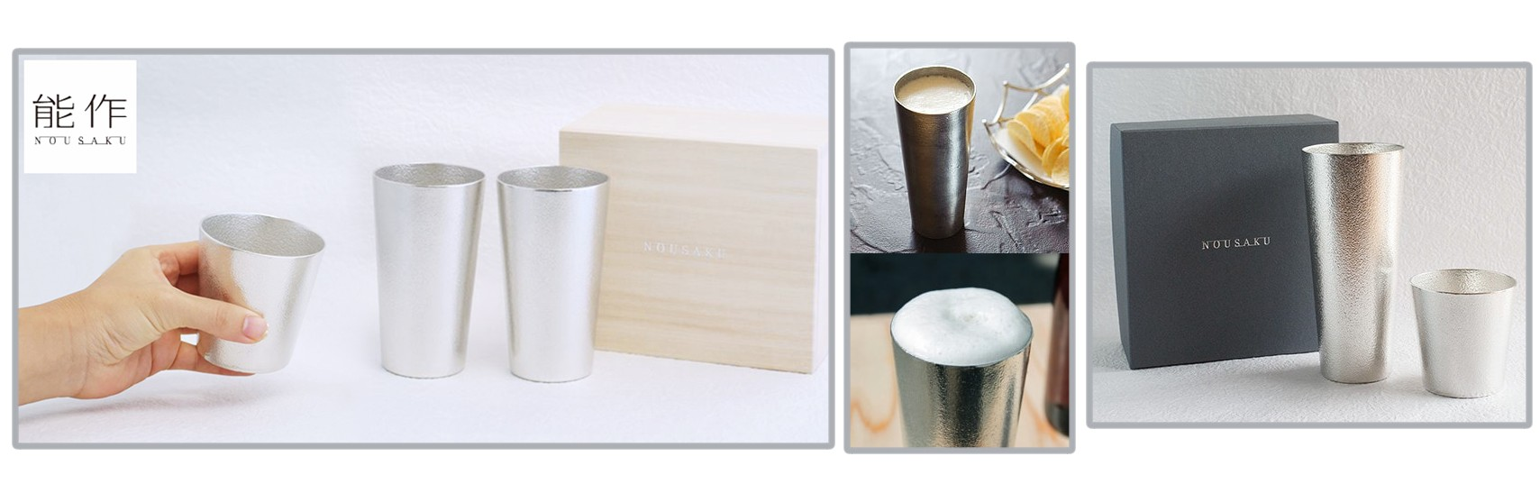 Nousaku Tin Beer Cups and Tumblers