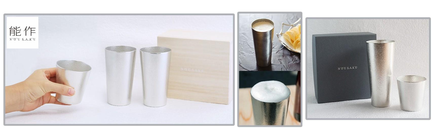 Nousaku Tin Beer Cups and Tumblers