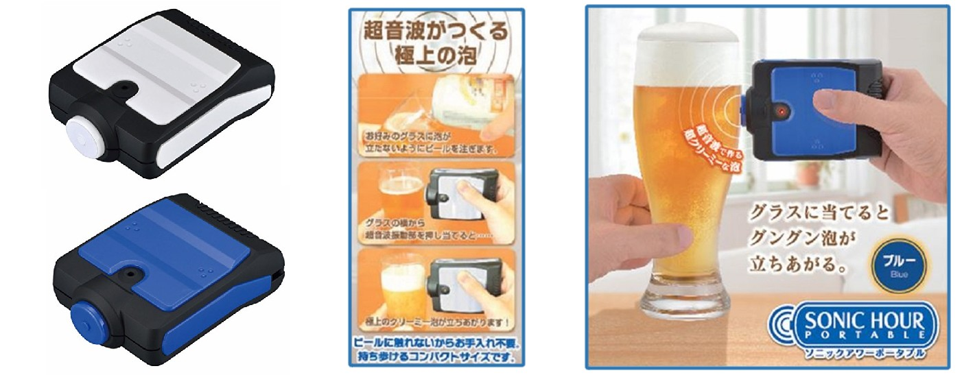 Portable Takara Tomy Sonic Hour