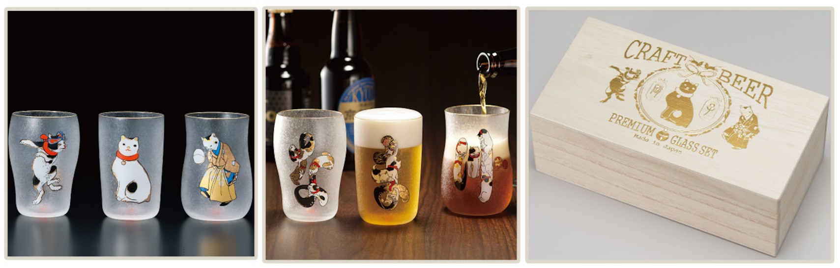 Ukiyo-e Cat Beer Glasses