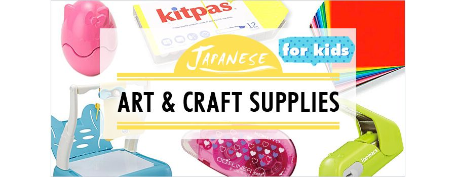 Japanese Art & Craft Supplies for Kids: 11 Picks for Budding ...