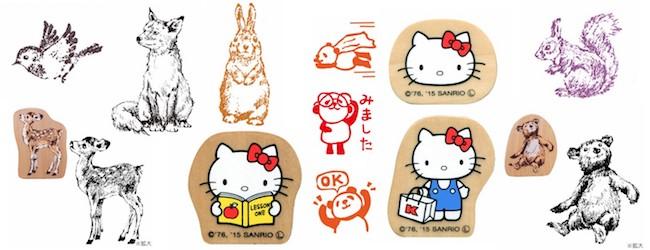 Kodomo No Kao Stamps