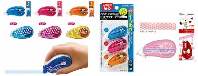 Kokuyo Dotliner Petit Tape Glue