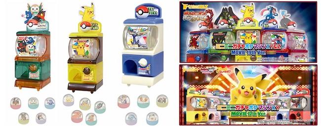 Other Fun Pokemon Gashapon: Mini Mini Pokemon Gashapon Machine