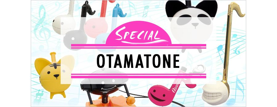 Meet the Otamatone: A Wonderfully Bizarre Instrument by Maywa Denki