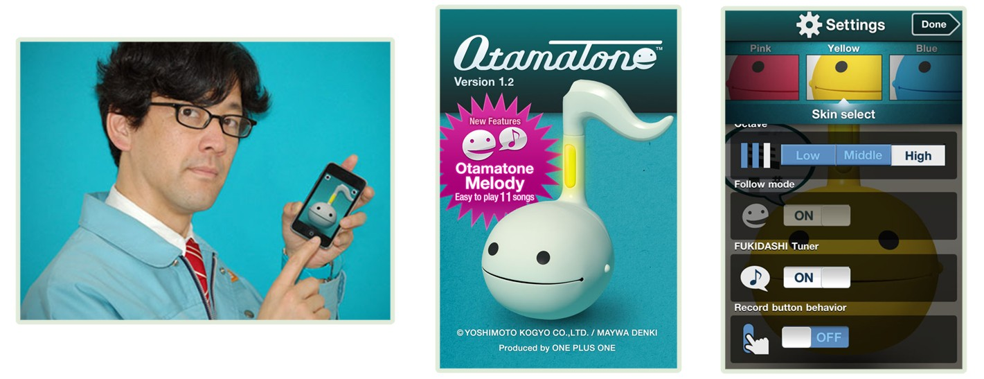 Otamatone Smartphone App