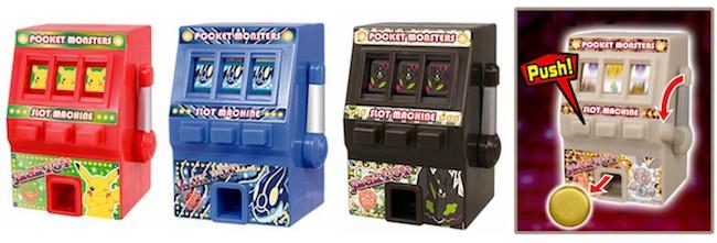 Other Fun Pokemon Gashapon: Pokemon Gashapon Slot Machines