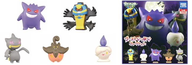 Pokemon Gashapon Figures: Pokemon Ghost Collection