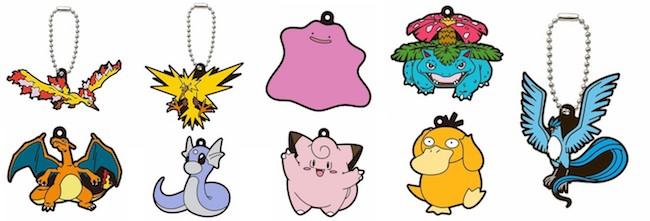 Pokemon Key Chains: Pokemon Rubber Mascot Key Chains