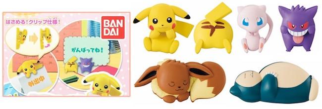Other Fun Pokemon Gashapon: Pokemon Mini Figure Clips