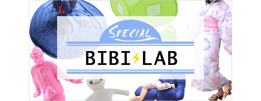 11 Bibi Lab Products for the Self-Proclaimed Couch Potato