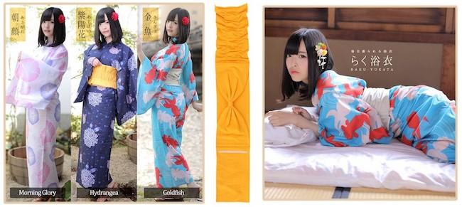 Raku Yukata Pajamas