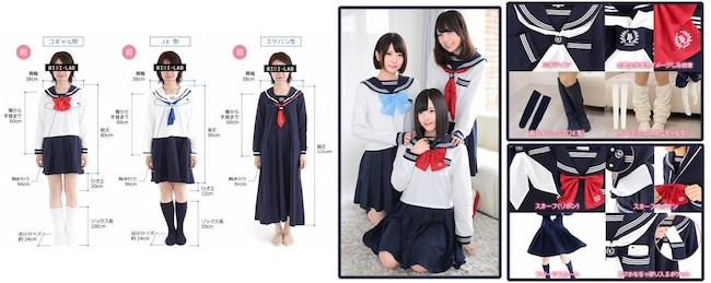 Sera Core School Uniform Collection