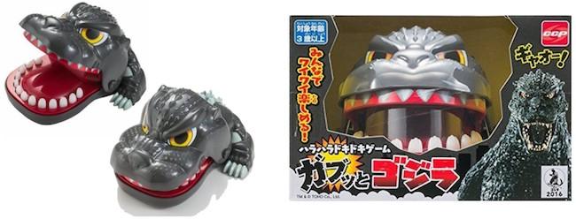 Godzilla Crocodile Dentist