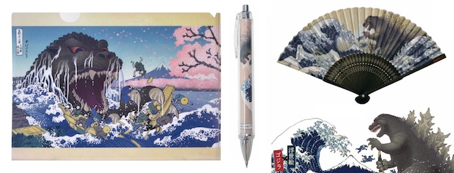Godzilla Ukiyo-e Art Merch