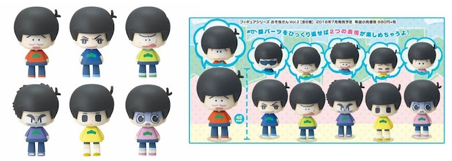 Osomatsu-san Koedarize Mini Figures Vol. 2