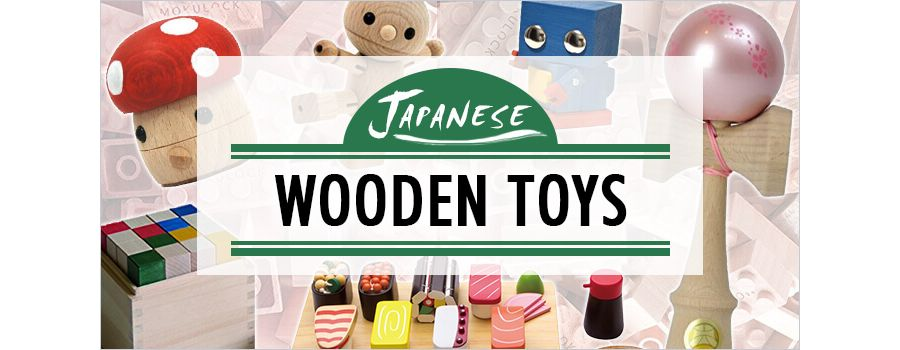 Japanese Wooden Toys to Help Your Child's Imagination Take Root
