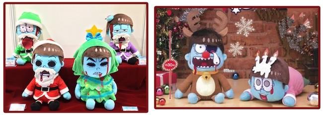 Zombiematsu Christmas Special Plush
