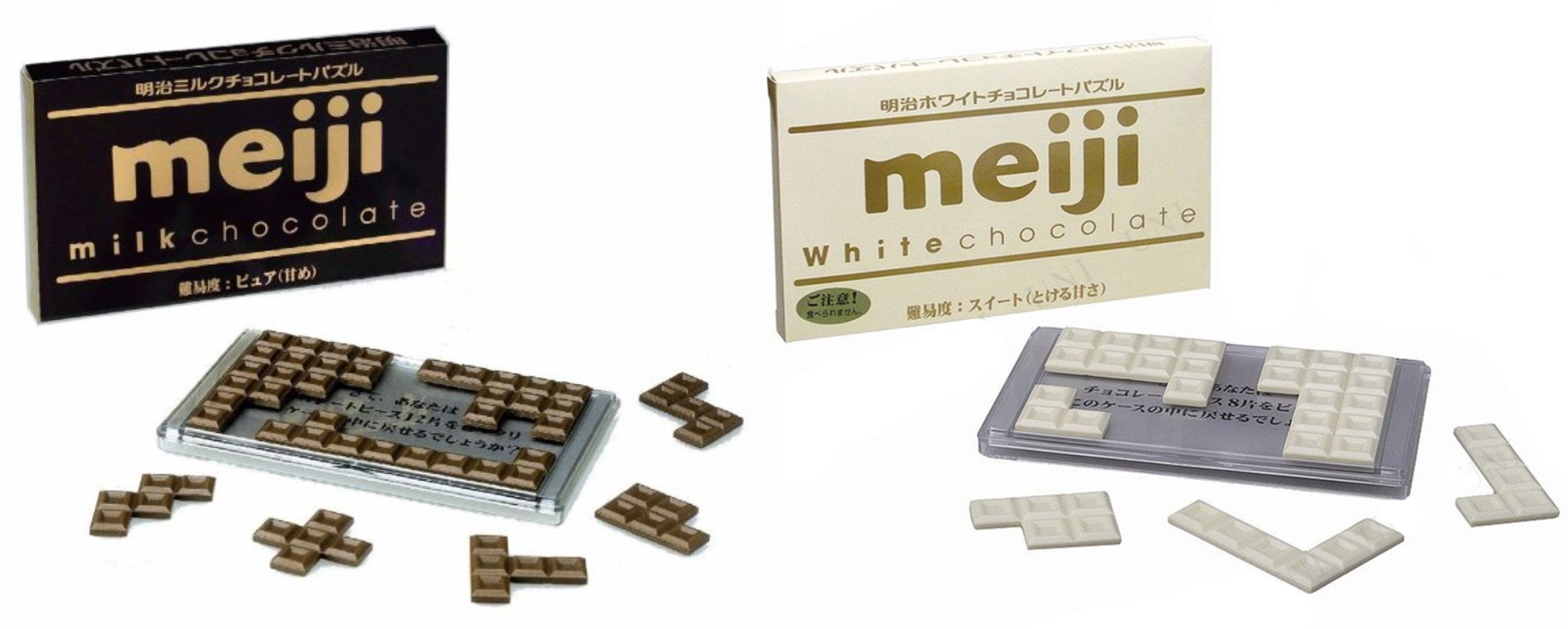 Meiji Chocolate Puzzles