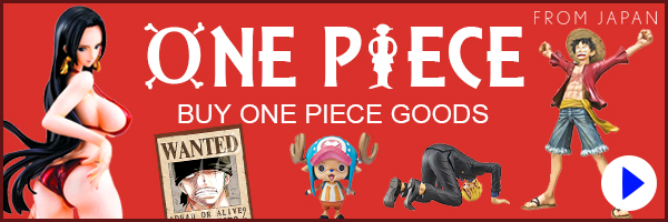 ONE PIECE BUY ONE PIECE GOODS