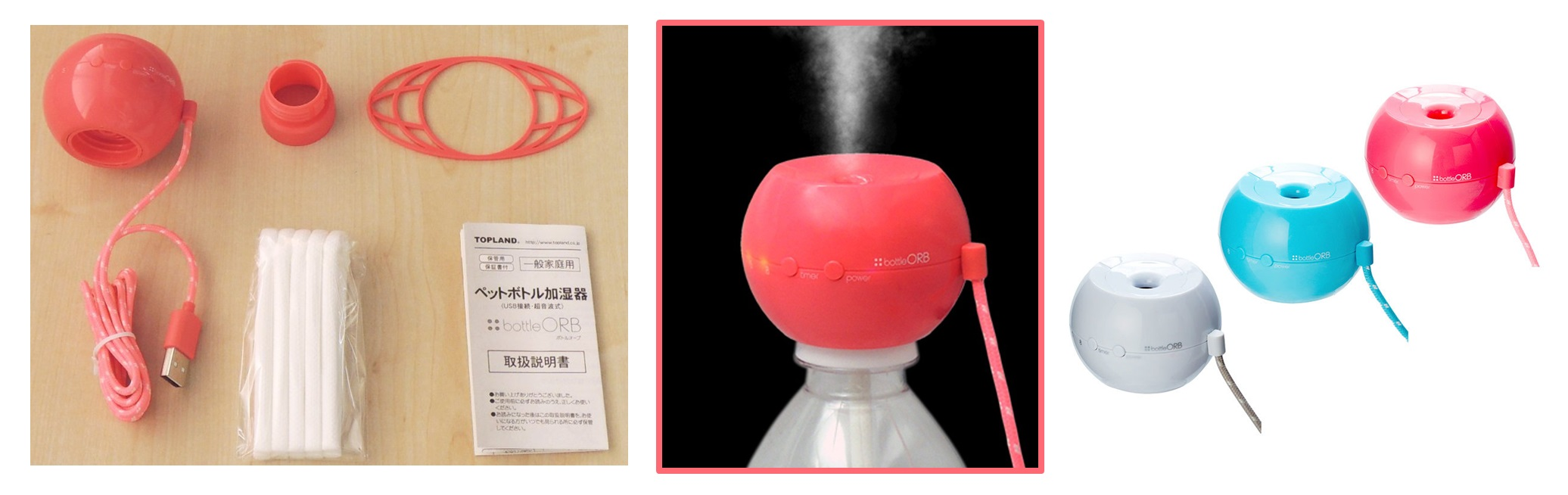 Bottle-top Humidifier Orb