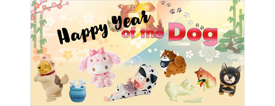 Happy Year of the Dog! Canine Cuties from Japan to start the New Year