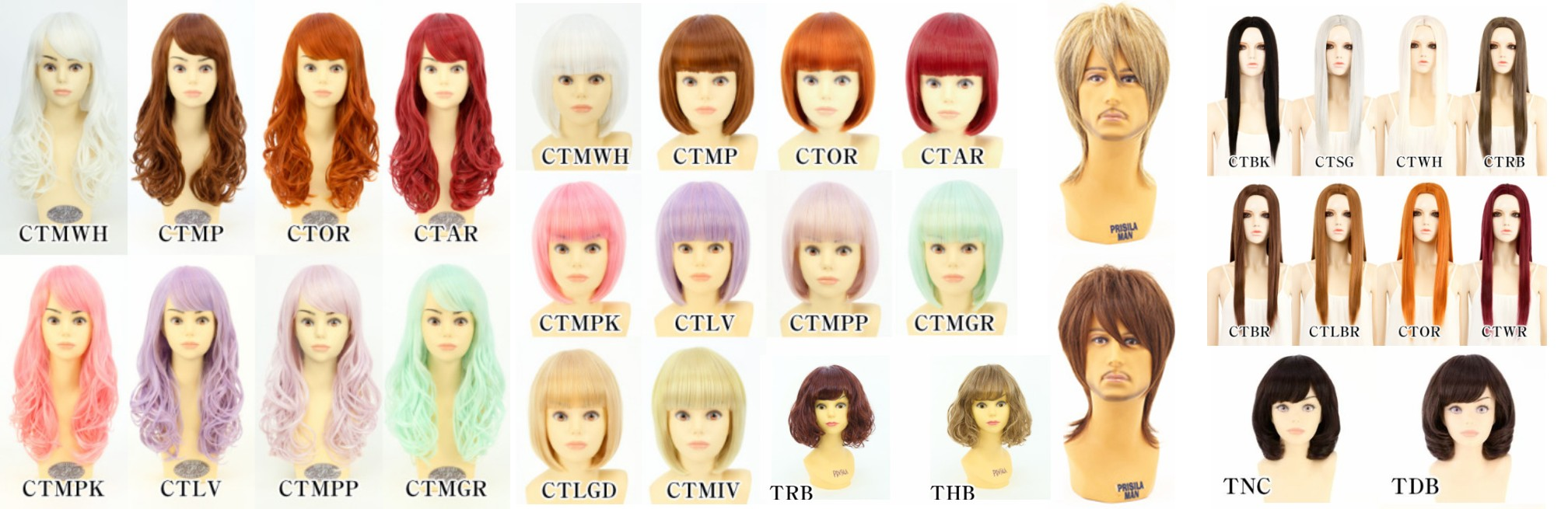 Japanese Cosplay Wig Brands: Prisila
