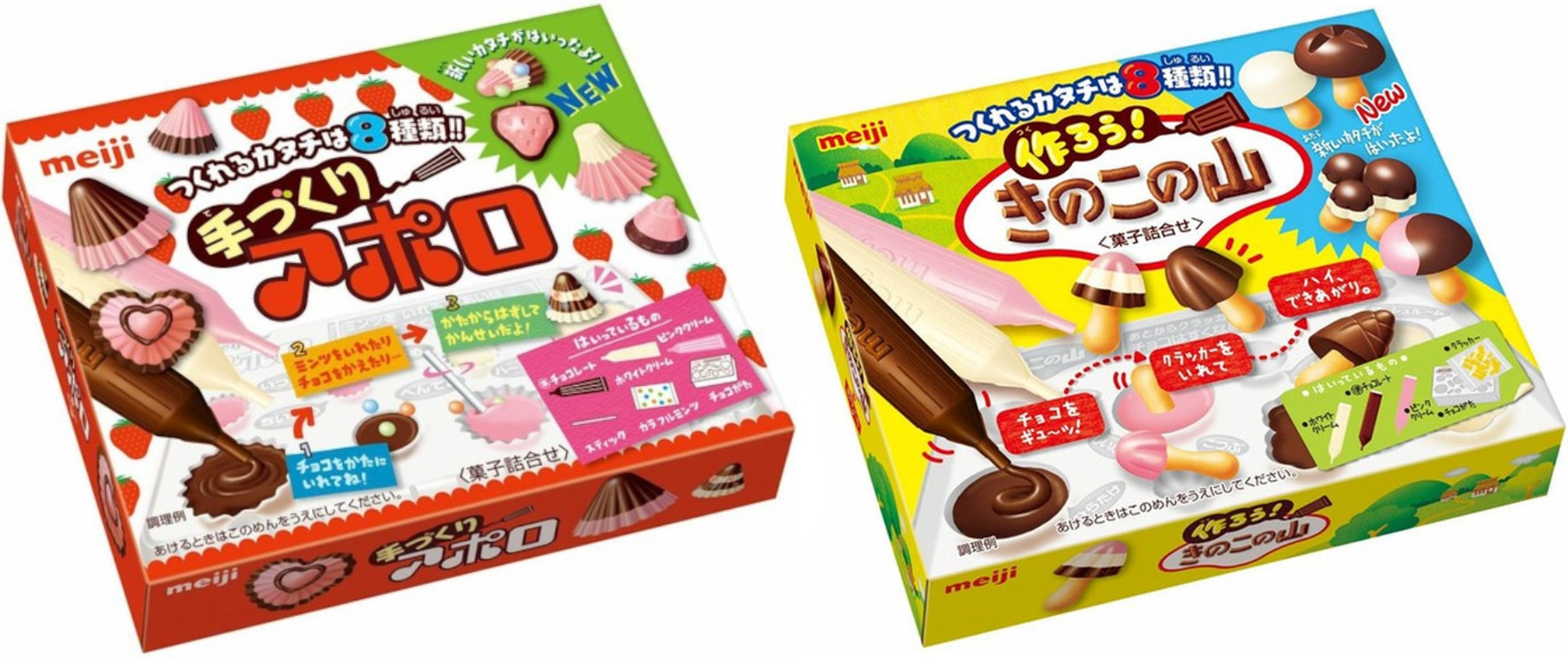 Meiji Chocolate Kits