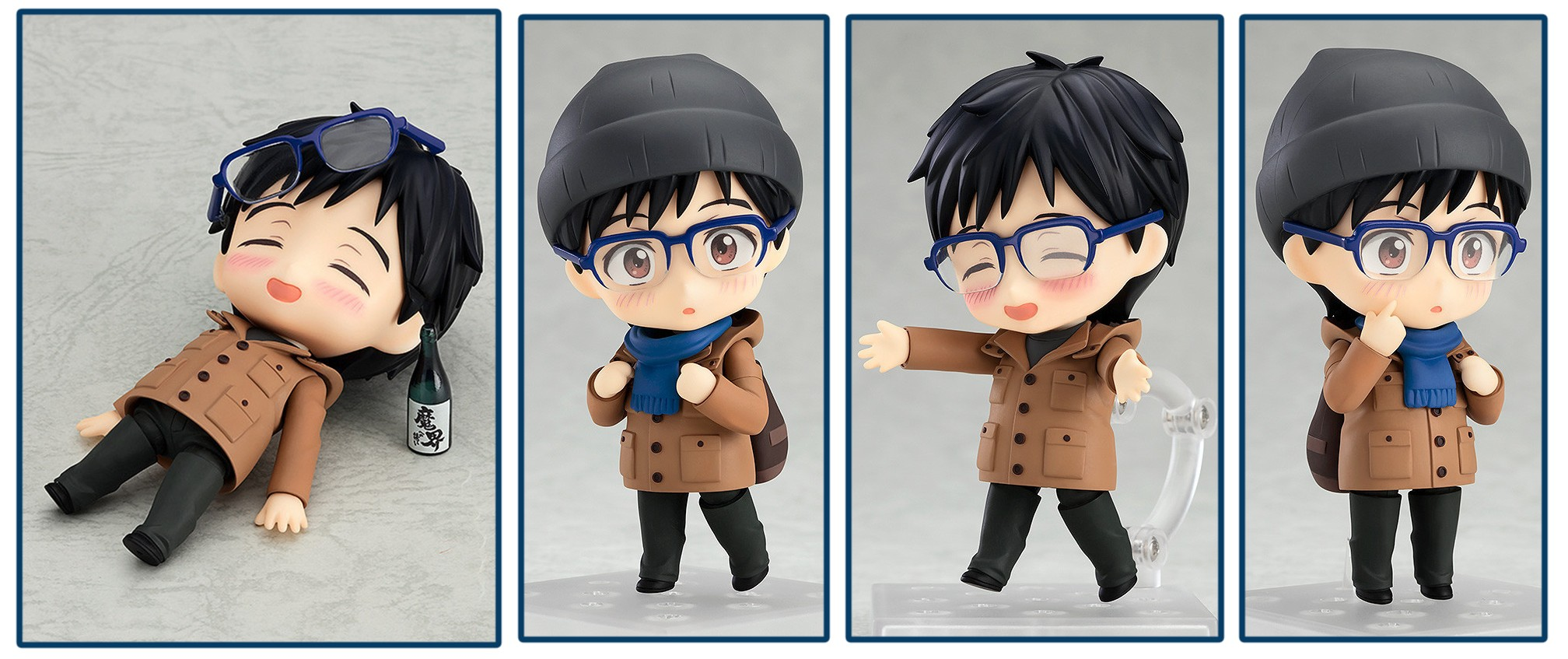 "Good Smile Company – Nendoroid: Yuri Katsuki ""Casual Ver."" Figure (May 2018)"
