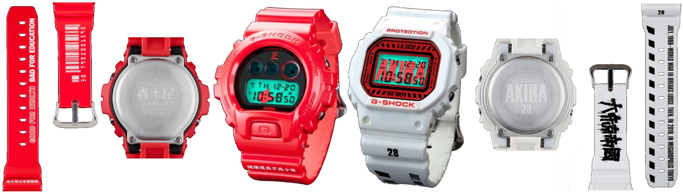 G-Shock x Akira Watches