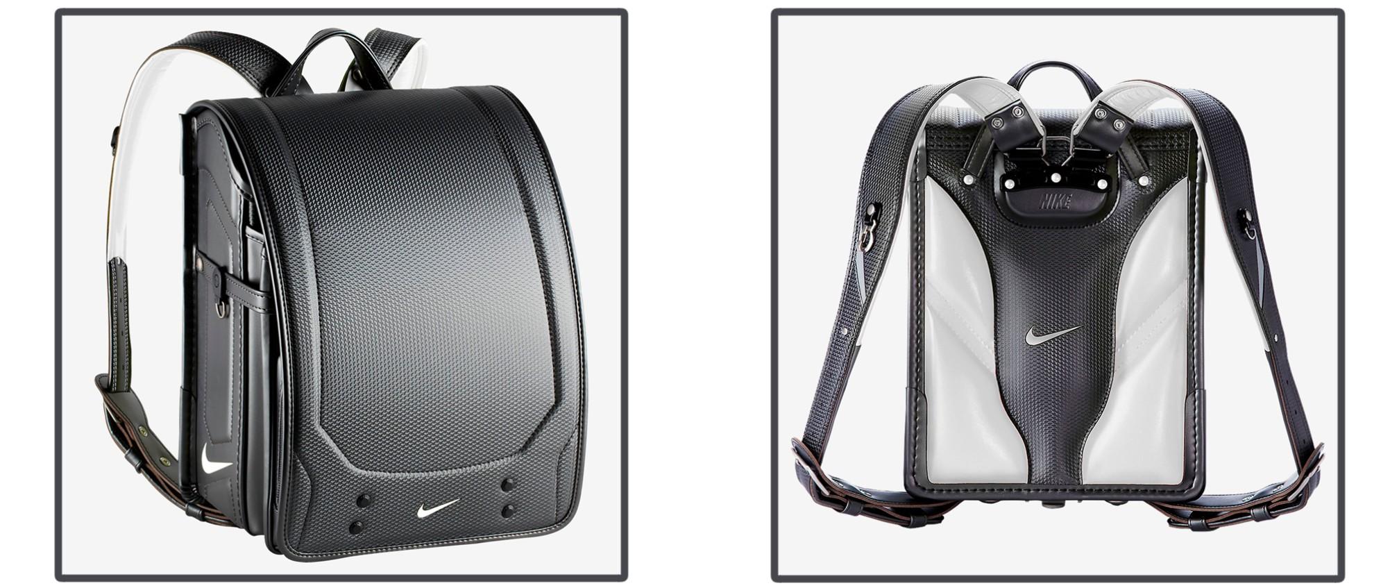 Nike Randoseru