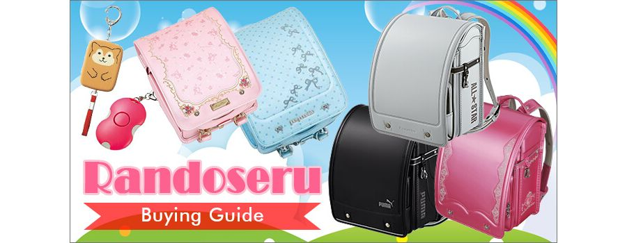Randoseru Buying Guide: Send Your Kid to School in Style