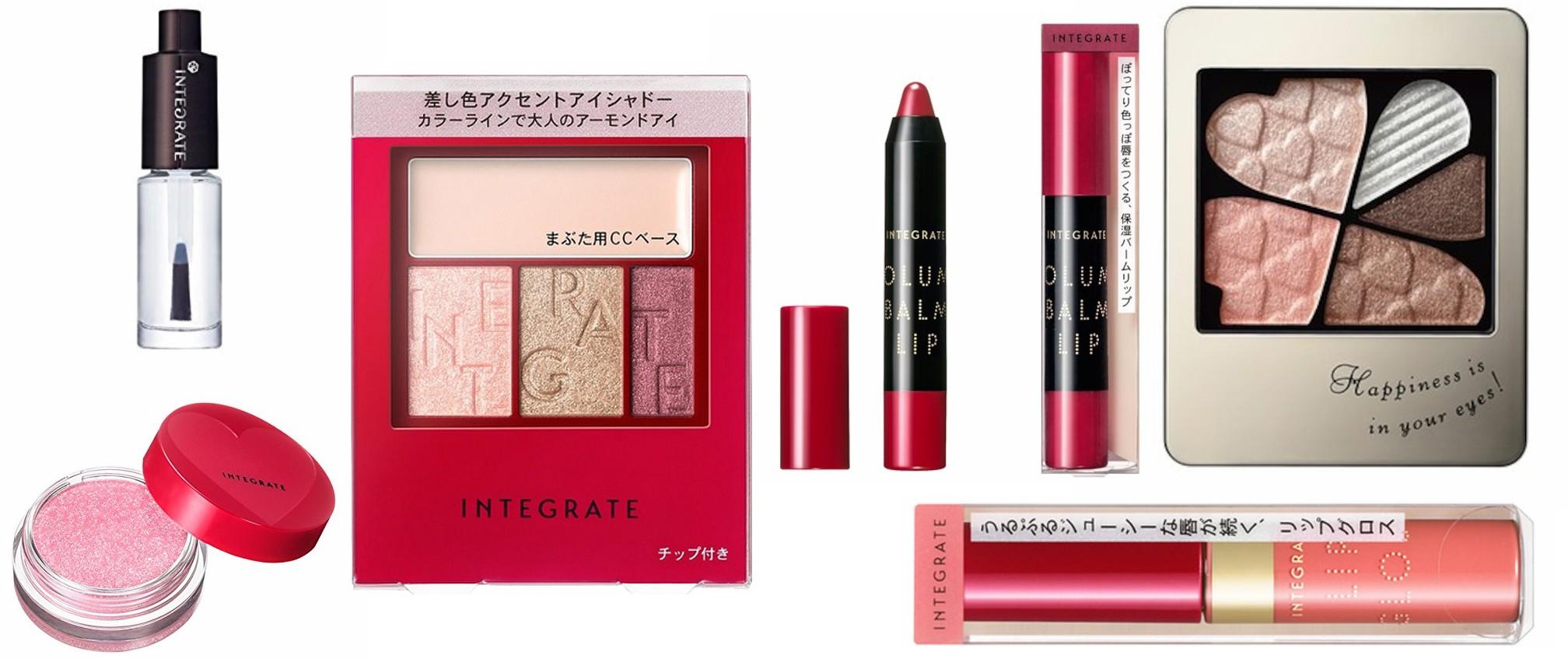 Integrate Makeup
