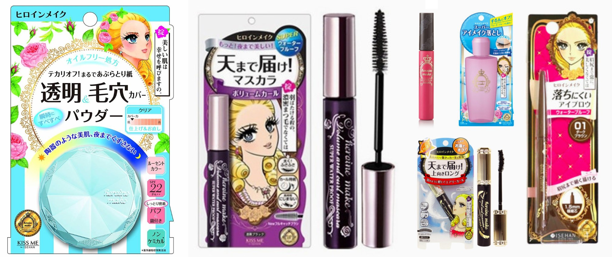 KissMe Heroine Makeup