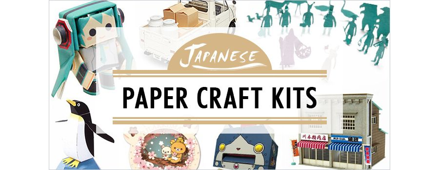 Japanese Paper Craft Kits: Amazing Miniature Worlds Await!