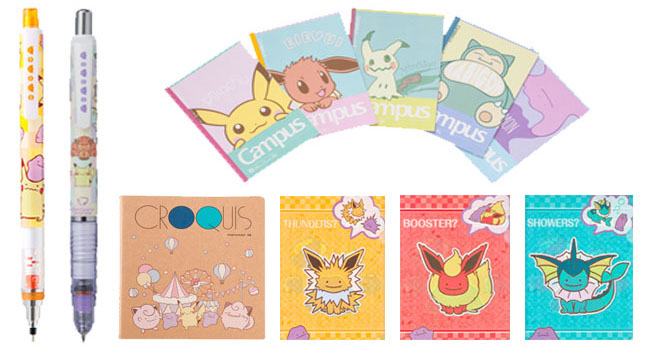 Ditto Transforms! Stationery