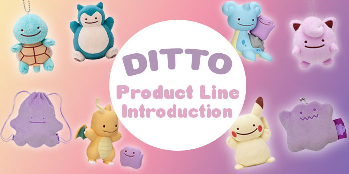 Ditto Transforms! The weirdest and most wonderful Pokemon merchandise series