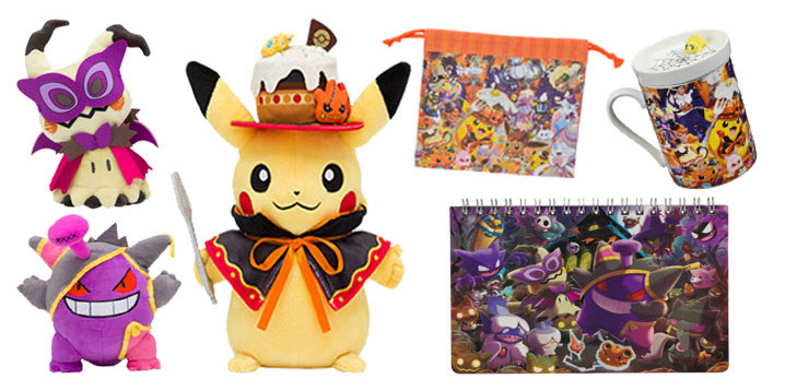 Pokemon Halloween 2018: We are Team Trick and Team Treat