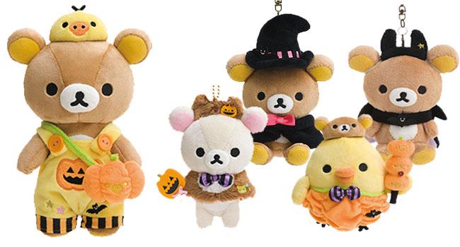Rilakkuma Halloween Collection 2018
